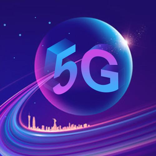 工信部:5G移動終端連接數量達到3.1億