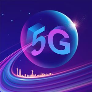एमआईआईटी: 5जी मोबाइल टर्मिनल कनेक्शन की संख्या 310 मिलियन तक पहुंच गई