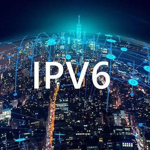 中國整體網絡基礎設施現已能夠全面支持IPv6