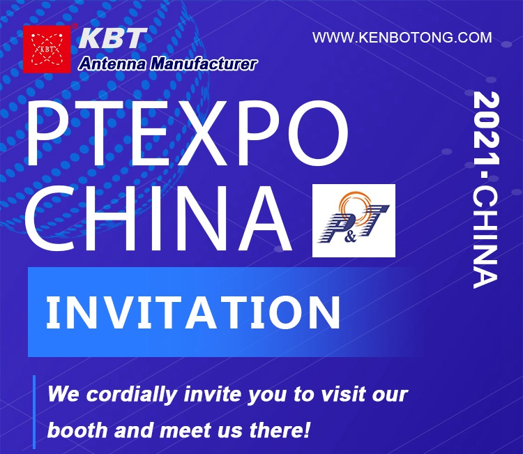 Invitație-PTEXPO-CHINA