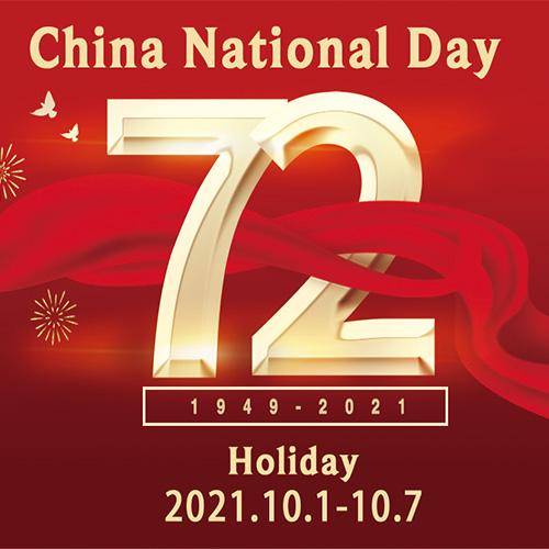 Anunț de ziua națională a Chinei