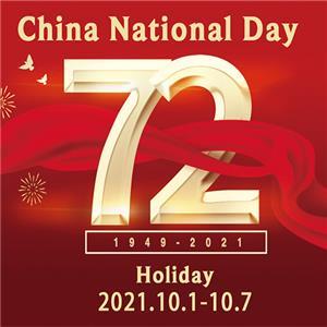 إشعار اليوم الوطني الصيني