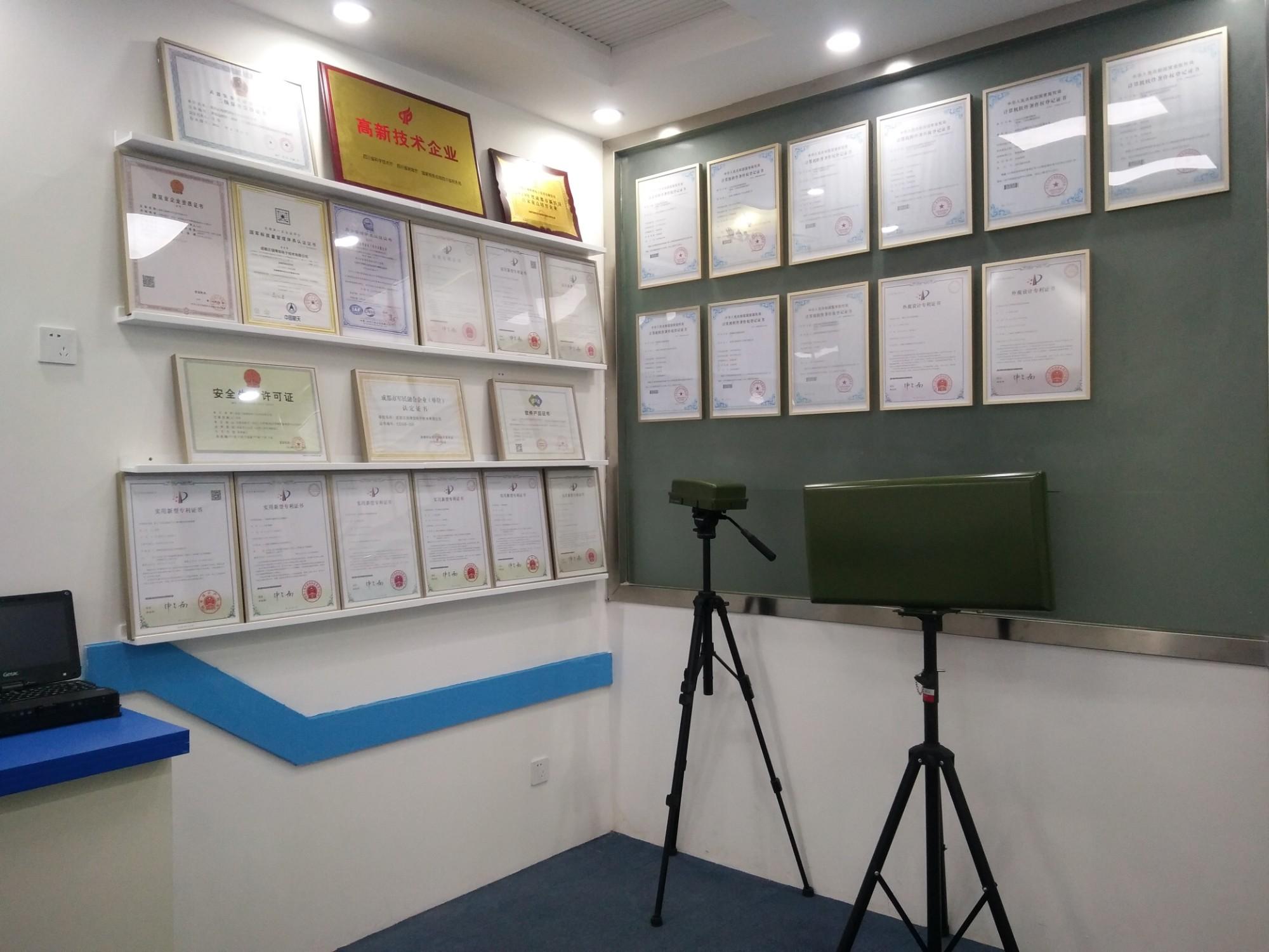 Certificate Corner