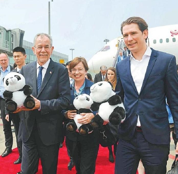 Zeobercom, Avusturya Cumhurbaşkanı'nın Çin ziyareti sırasında güvenlik görevini başarıyla tamamladı