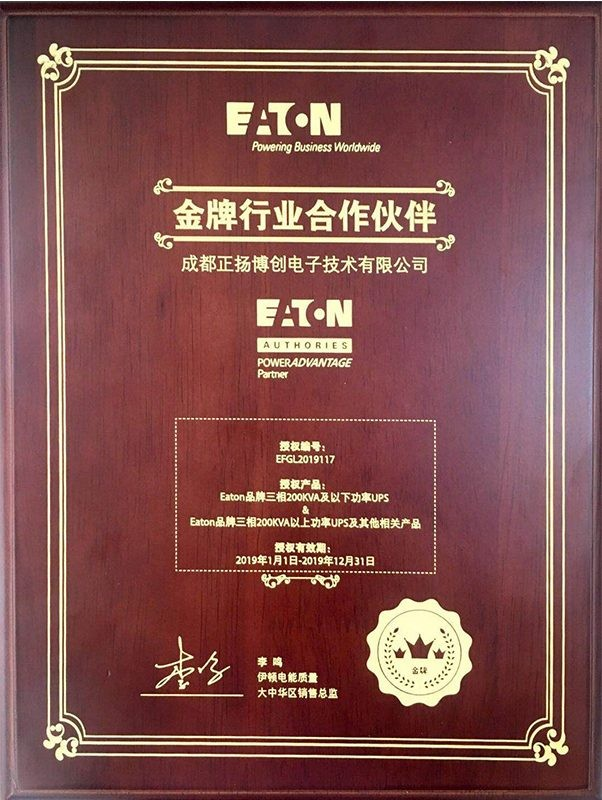 EATON Authorized Partner