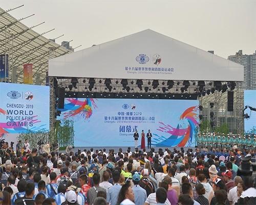 18e Conférence mondiale de la police chinoise de Chengdu en 2019