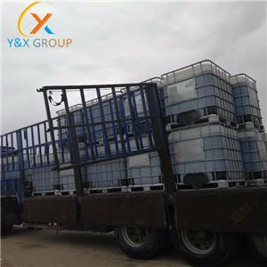 Mining Collecting Reagent Bk-901 Manufacturers, Mining Collecting Reagent Bk-901 Factory, Supply Mining Collecting Reagent Bk-901
