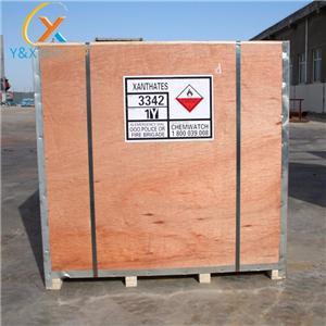 Sodium Isobutyl Xanthate SIBX Manufacturers, Sodium Isobutyl Xanthate SIBX Factory, Supply Sodium Isobutyl Xanthate SIBX