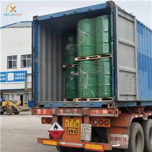 High purity mining chermical Sodium Isopropyl Xanthate SIPX Manufacturers, High purity mining chermical Sodium Isopropyl Xanthate SIPX Factory, Supply High purity mining chermical Sodium Isopropyl Xanthate SIPX