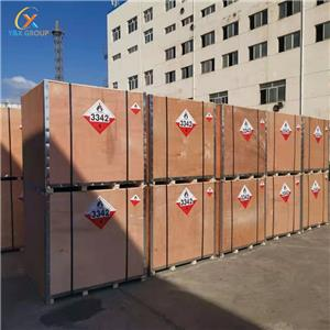 Ore conditioning agent collector sodium isobutyl xanthate