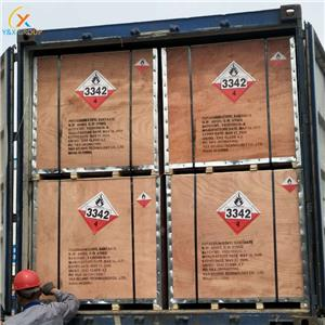 Chemical And Mining Industries Gold And Copper Collector Potassium Butyl Xanthate