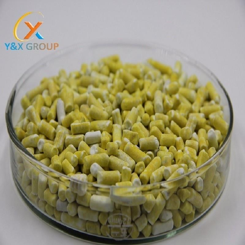 Potassium Isobutyl Xanthate PIBX