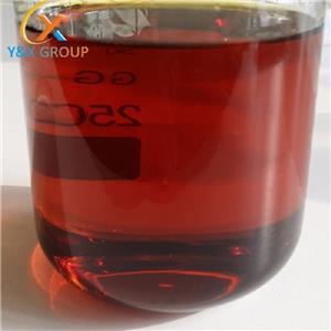 Alkyl Hydroximic Acid