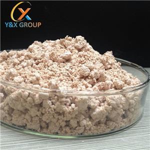 Benzohydroxamic Acid