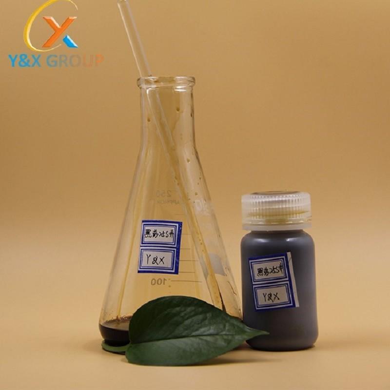Sodium Dithiophosphate No.25S