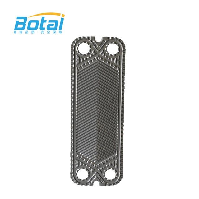 316 Heat Exchanger Plate