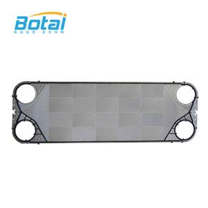 MX25B Heat Exchanger Plate