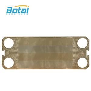 S100 Heat Exchanger Plate