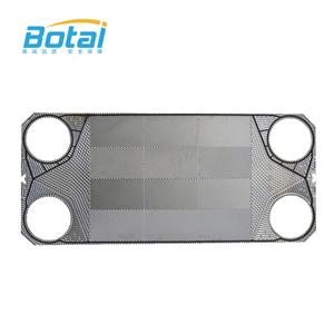 M30 Heat Exchanger Plate