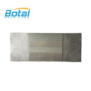 T45 Heat Exchanger Plate