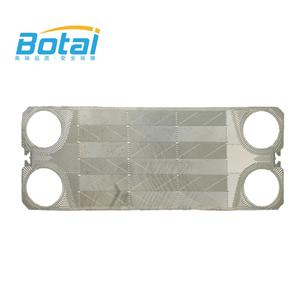 GLP230 Heat Exchanger Plate