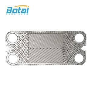 M10M Heat Exchanger Plate