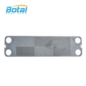 TL10B Heat Exchanger Plate