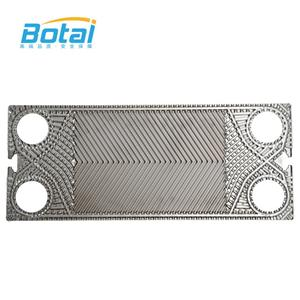 GC26 Heat Exchanger Plate