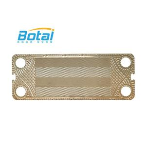 S19A Heat Exchanger Plate