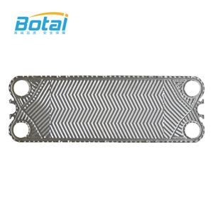 VT20 Heat Exchanger Plate