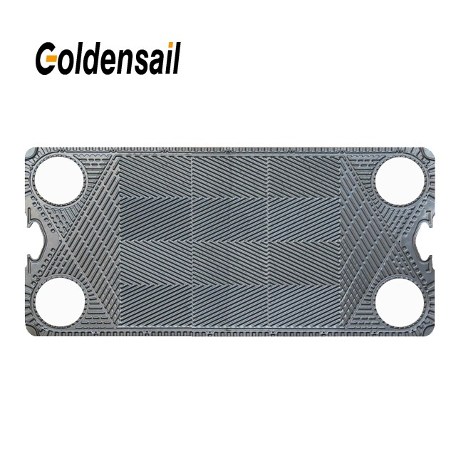 APV Heat Exchanger Plate