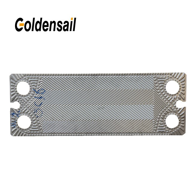 Tranter Heat Exchanger Plate