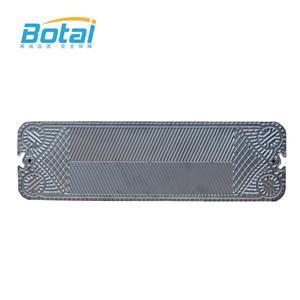 304 Heat Exchanger Plate