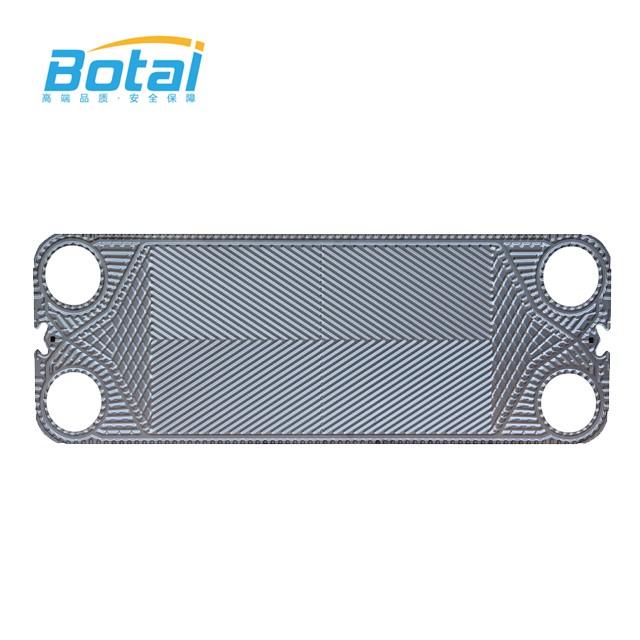 904 Heat Exchanger Plate