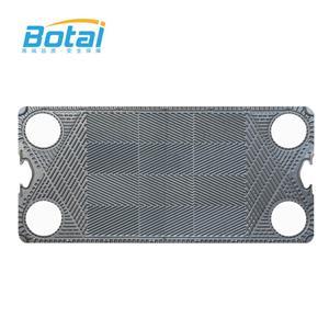 Hastelloy C2000 Heat Exchanger Plate