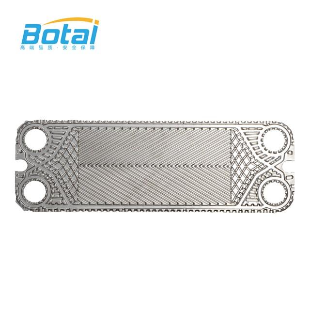 Nickel Heat Exchanger Plate