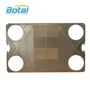 Titanium Palladium Alloy Heat Exchanger Plate