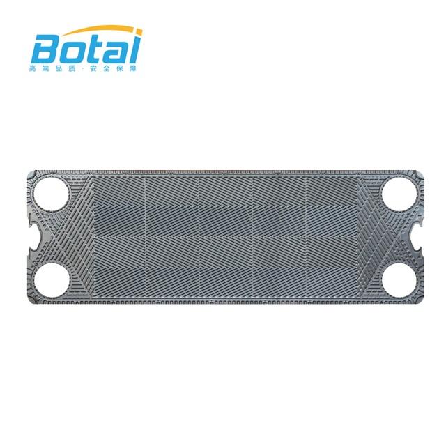 Industry Heat Exchanger Plate