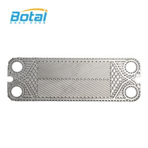 Heat Supply Heat Exchanger Plate