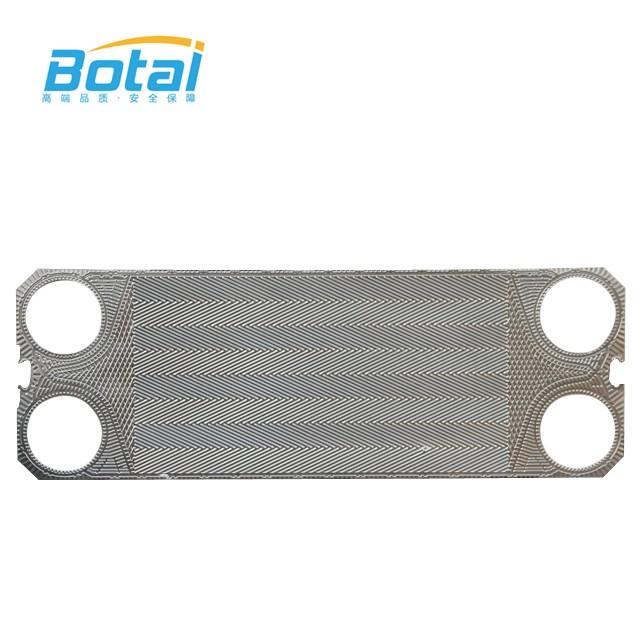 Milk Heat Exchanger Plate