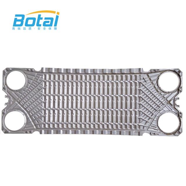 Suger Heat Exchanger Plate