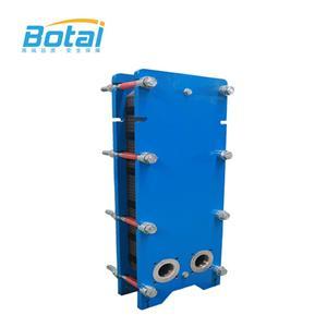 AL Plate Heat Exchanger