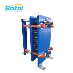 SONDEX Plate Heat Exchanger