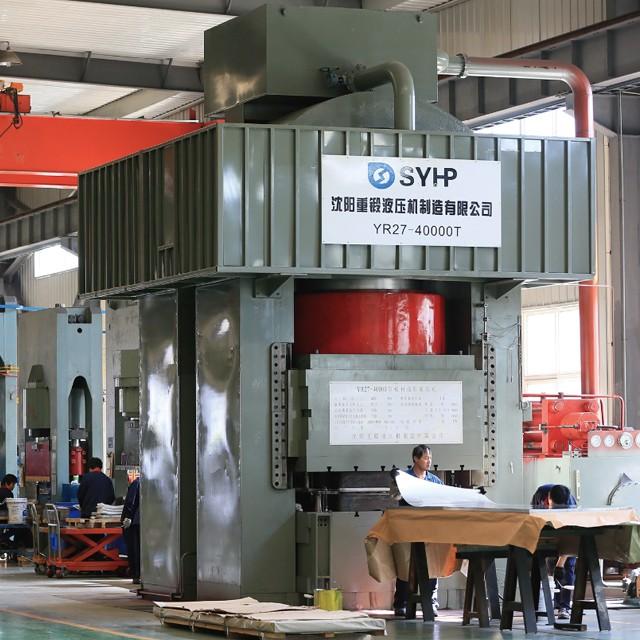 EC700 Evaporator