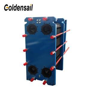 Industry Plate Heat Exchanger