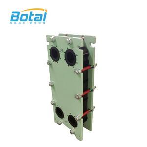 Oil Plate Heat Exchanger