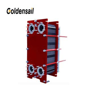 Pharmaceutical Factory Plate Heat Exchanger
