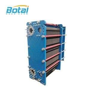 Electronic Plate Heat Exchanger