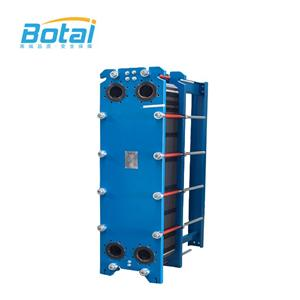 MX25M Plate Heat Exchanger