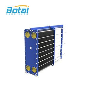 S188 Plate Heat Exchanger